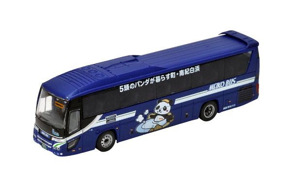 ザ・バスコレクション バスコレで行こう7 明光バス「ホワイトビーチシャトル」[トミーテック]《取り寄せ※暫定》