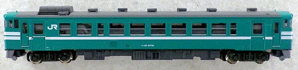 Z40-05M Zゲージ キハ40 2000番代 加古川色 動力付き[プラッツ]《発売済・在庫品》