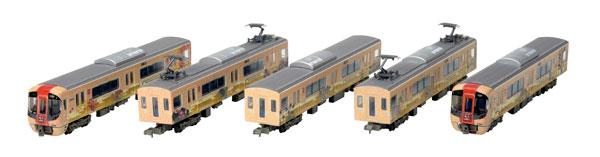 鉄道コレクション 西日本鉄道3000形 旅人-たびと- 5両セット[トミーテック]《10月予約》