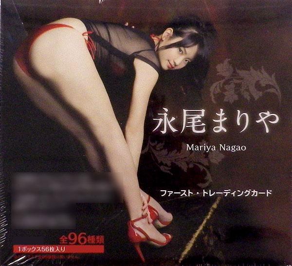 【特典】永尾まりや ファースト・トレーディングカード BOX[ヒッツ]《在庫切れ》