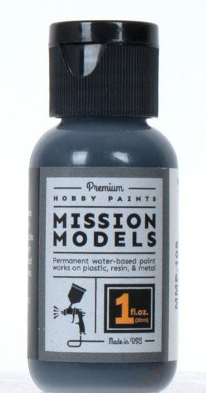 ミッションモデルズペイント MMP-108 カウリング色 日本機[ミッションモデルス]《在庫切れ》