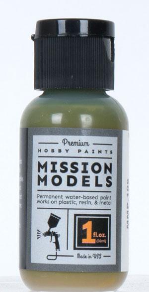 ミッションモデルズペイント MMP-109 機体内部色(三菱系)[ミッションモデルス]《在庫切れ》