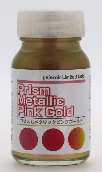 構造色メタリックカラー プリズムメタリックピンクゴールド (宮沢模型流通限定)[ガイアノーツ]《発売済・在庫品》