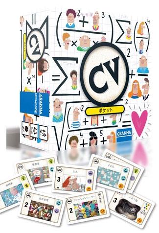 カードゲーム CVポケット[グループSNE/cosaic]《発売済・在庫品》