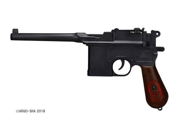 ABS水鉄砲 C-96 Red9 Type ウォーターガン ストック付きセット (塗装版スチールブラック)