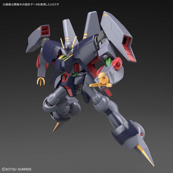 HGUC 1/144 バイアラン プラモデル 『機動戦士Zガンダム』[BANDAI SPIRITS]《発売済・在庫品》