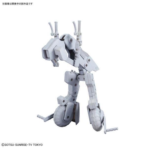 HGBC マシンライダー プラモデル[BANDAI SPIRITS]《発売済・在庫品》