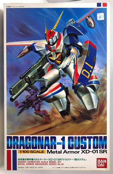 【中古】(本体B/箱B)METAL ARMOR DRAGONAR SERIES No.16 1/100 XD-01SR ドラグナー1型 カスタム プラモデル[バンダイ]《発売済・在庫品》