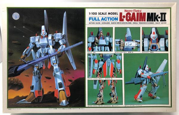 FULLACTION Heavy Metal L・GAIM No.17 1/100 エルガイム Mk-II プラモデル