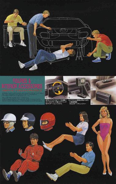 1/24 ガレージ&ツールシリーズ No.5 フィギュア・インテリアグッズ[フジミ模型]《在庫切れ》