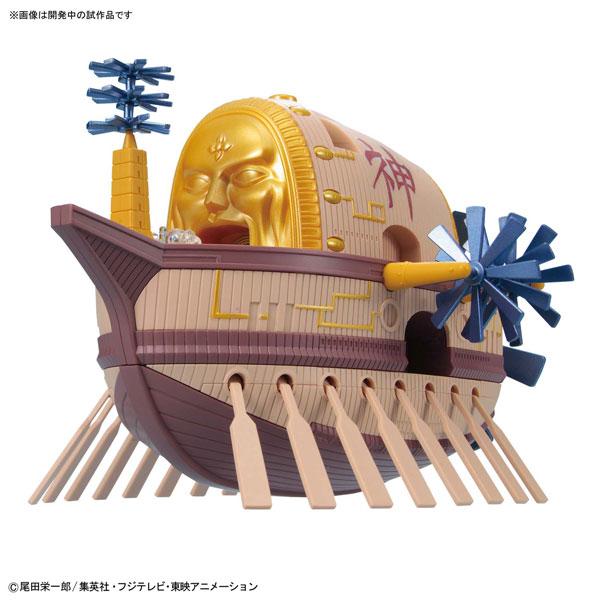 ワンピース 偉大なる船コレクション 方舟マクシム プラモデル[BANDAI SPIRITS]《発売済・在庫品》