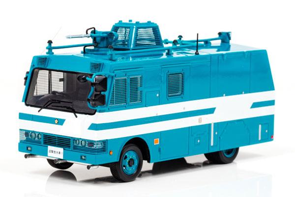 1/43 2007 警察本部警備部機動隊遊撃放水車両[RAI'S]《在庫切れ》