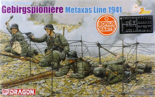 1/35 WW.II ドイツ軍 山岳戦闘工兵 ギリシャ戦線 1941年 w/ディテールアップパーツ(装備品)[ドラゴンモデル]《07月予約》