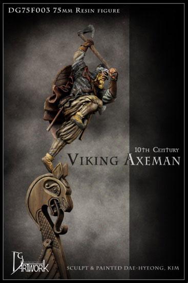 1/24 10世紀 ヴァイキング斧使い戦士 組立キット[DGアートワーク社]《07月予約》