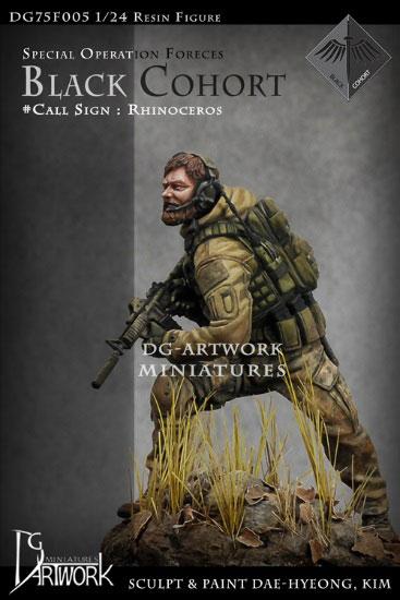 1/24 特殊部隊 ブラックコホート #リノセロス 組立キット[DGアートワーク社]《07月予約》