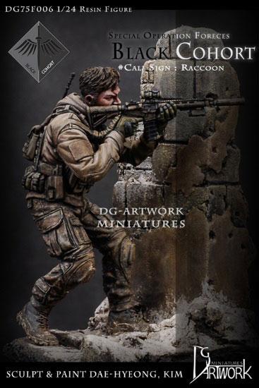 1/24 特殊部隊 ブラックコホート #ラクーン 組立キット[DGアートワーク社]《取り寄せ※暫定》