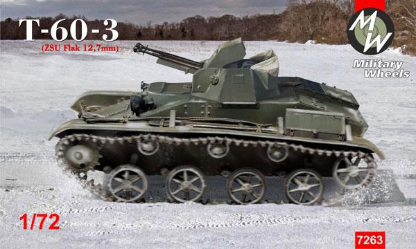 1/72 T-60-3 軽戦車 w/ZSU 12.7mm 対空機銃 プラモデル[ミリタリーホイール]《08月予約》