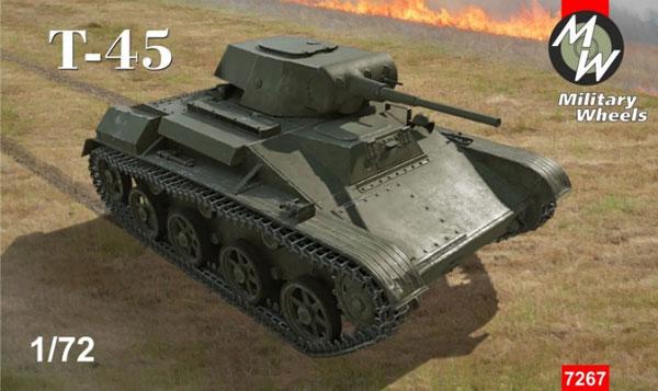 1/72 T-45 試作軽戦車 プラモデル[ミリタリーホイール]《08月予約》