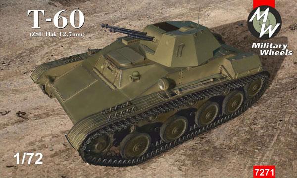 1/72 T-60 軽戦車 w/ZSU 12.7mm 対空機銃 プラモデル[ミリタリーホイール]《07月予約》