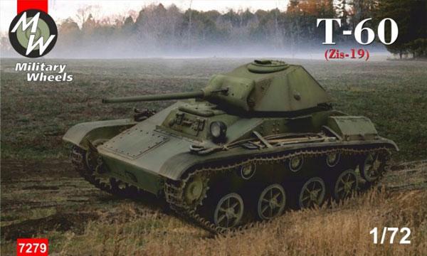 1/72 T-60 軽戦車 w/37mm Zis-19砲 プラモデル[ミリタリーホイール]《07月予約》