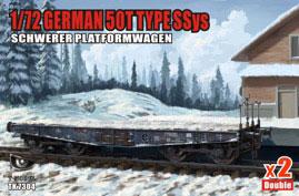 1/72 ドイツ軍 重平貨車 SSys タイプ 50t (2キット入り) プラモデル[ティーモデル]《08月予約※暫定》