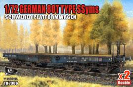 1/72 ドイツ軍 重平貨車 SSyms タイプ 80t (2キット入り) プラモデル[ティーモデル]《08月予約》