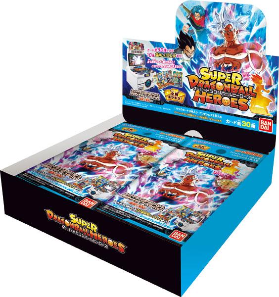 スーパードラゴンボールヒーローズ アルティメットブースターパック -超戦士集結- 20パック入りBOX[バンダイ]《07月予約》