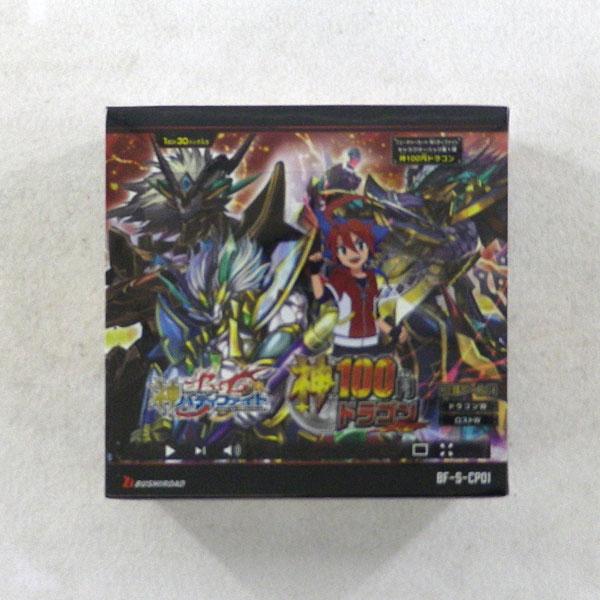 フューチャーカード 神バディファイト キャラクターパック第1弾 神100円ドラゴン 30パック入りBOX[ブシロード]《発売済・在庫品》