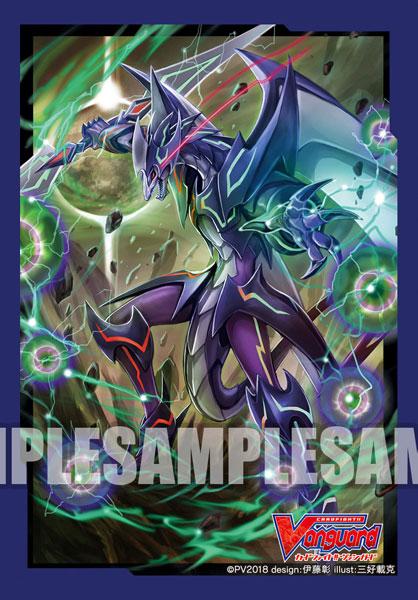 ブシロードスリーブコレクション ミニ Vol.351 カードファイト!! ヴァンガード『ファントム・ブラスター・ドラゴン』 パック[ブシロード]《08月予約》