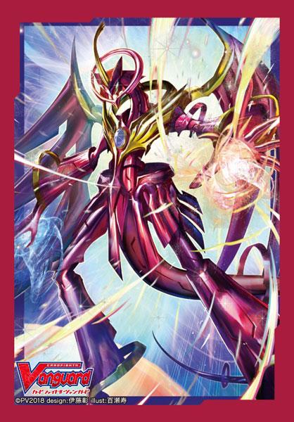 ブシロードスリーブコレクション ミニ Vol.356 ヴァンガード『超越龍 ドラゴニック・ヌーベルバーグ』Part.2 パック[ブシロード]《発売済・在庫品》