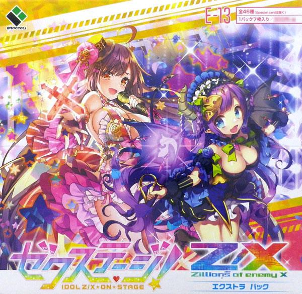 Z/X -Zillions of enemy X- EXパック 第13弾 E13 アイドルゼクス・オン・ステージ「ゼクステージ!」 10パック入りBOX[ブロッコリー]《在庫切れ》