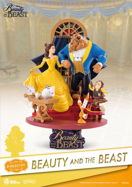Dセレクト #011 『ディズニー』美女と野獣
