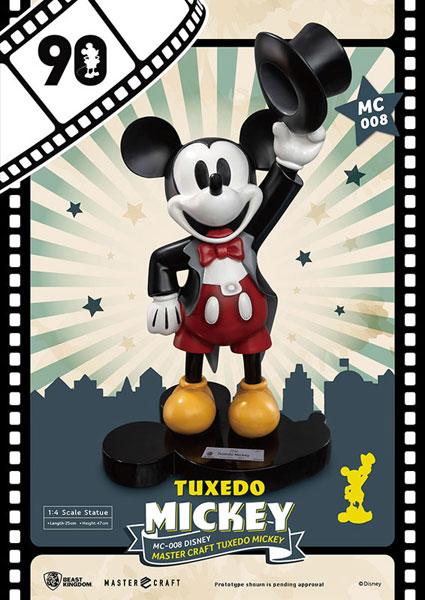 マスタークラフト 『ミッキーマウス スクリーンデビュー90周年』タキシード・ミッキー