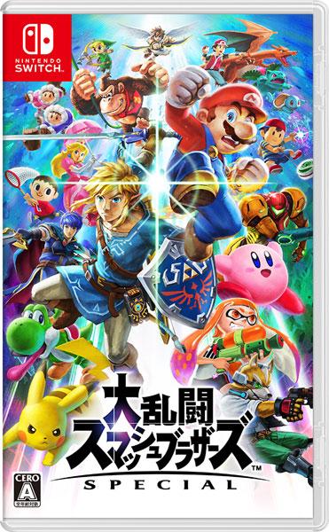 Nintendo Switch 大乱闘スマッシュブラザーズ SPECIAL[任天堂]【送料無料】《12月予約》