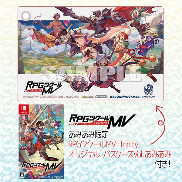 【あみあみ限定特典】Nintendo Switch RPGツクールMV Trinity[角川ゲームス]【送料無料】《発売済・在庫品》