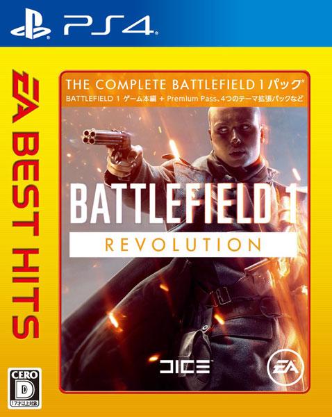 PS4 EA BEST HITS バトルフィールド 1 Revolution Edition[EA]《発売済・在庫品》