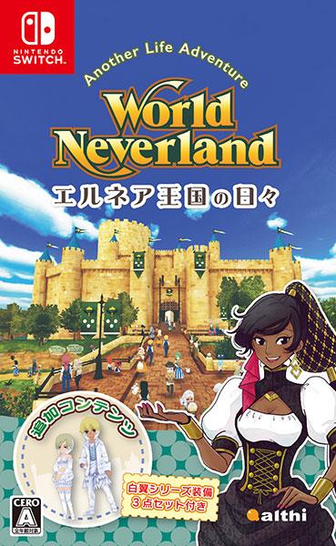 Nintendo Switch ワールドネバーランド エルネア王国の日々[アルティ]【送料無料】《在庫切れ》