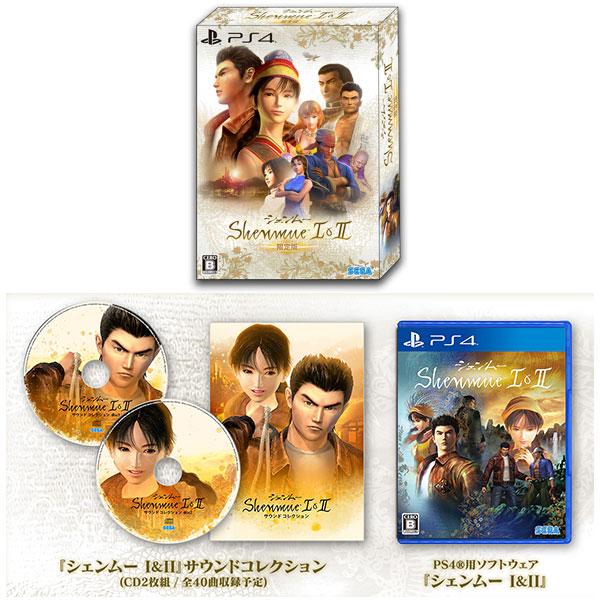 PS4 シェンムー I&II 限定版[セガゲームス]《在庫切れ》