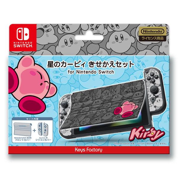 星のカービィ きせかえセット for Nintendo Switch(コミック)[キーズファクトリー]《在庫切れ》