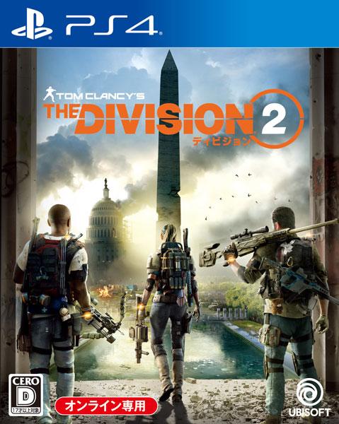 【特典】PS4 ディビジョン2 通常版[ユービーアイソフト]《03月予約》