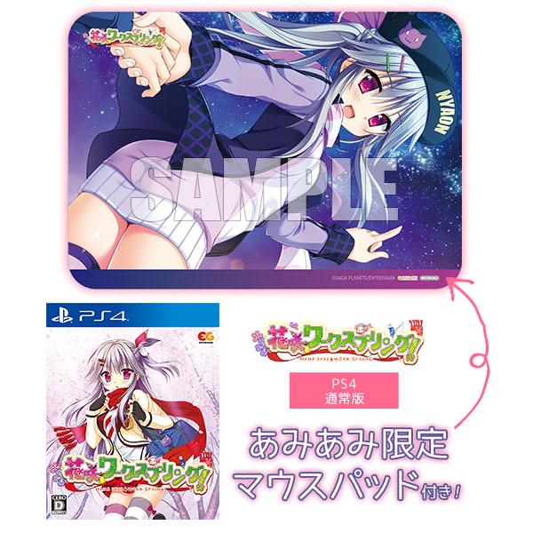 【あみあみ限定特典】PS4 花咲ワークスプリング! 通常版[エンターグラム]《在庫切れ》