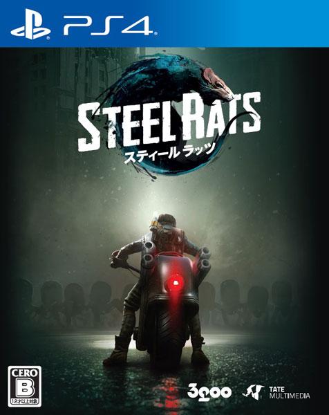 【特典】PS4 スティール ラッツ[3goo]《在庫切れ》