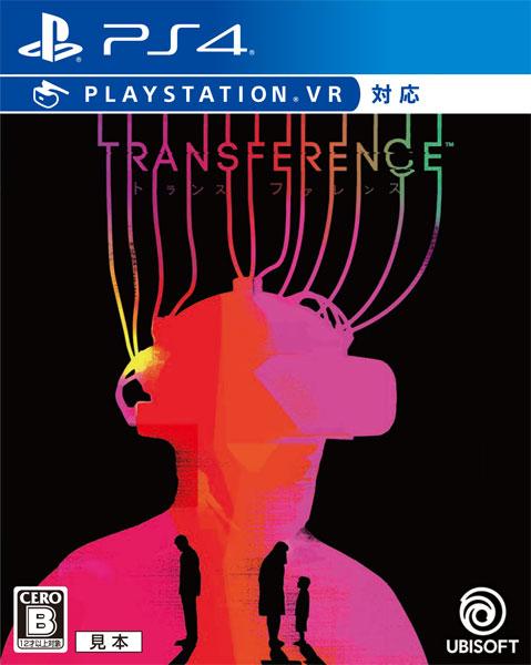 PS4 トランスファレンス[ユービーアイソフト]《発売済・在庫品》