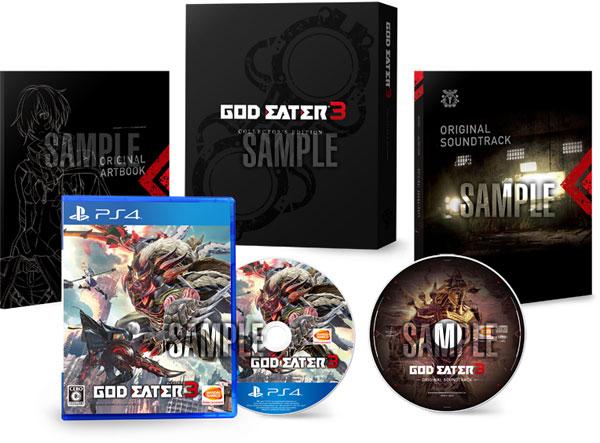 【特典】PS4 GOD EATER 3 初回限定生産版[バンダイナムコ]《12月予約》