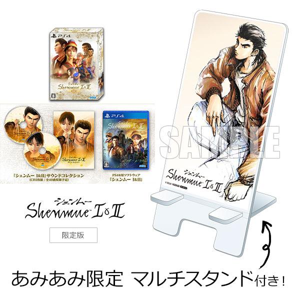 【あみあみ限定特典】PS4 シェンムー I&II 限定版[セガゲームス]《11月予約》
