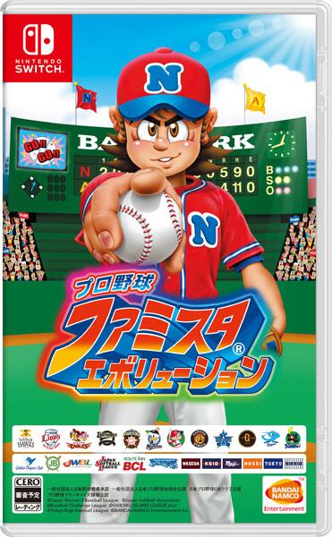 Nintendo Switch プロ野球 ファミスタ エボリューション(再販)[バンダイナムコ]【送料無料】《在庫切れ》