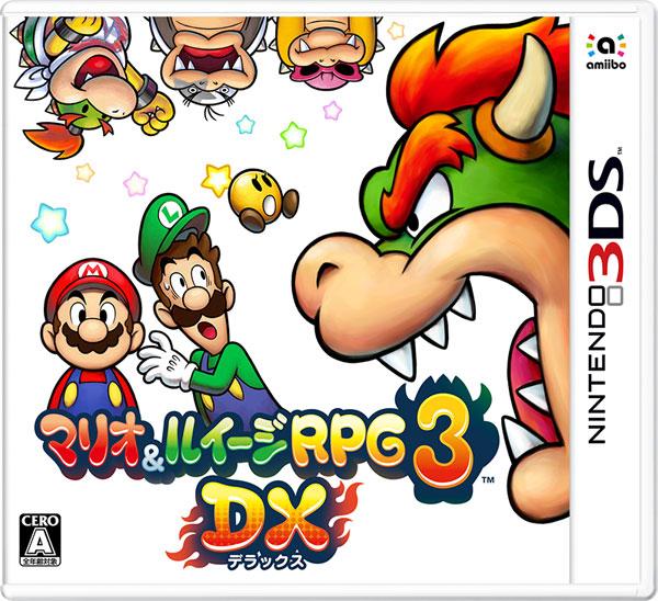 3DS マリオ&ルイージRPG3 DX[任天堂]【送料無料】《発売済・在庫品》