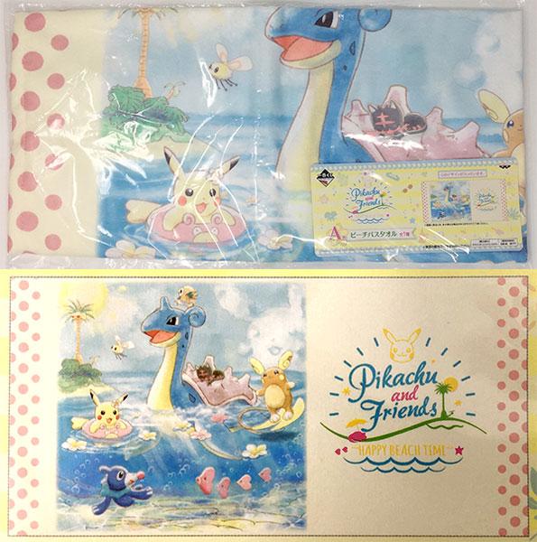 【中古】(本体A/箱B)一番くじ Pikachu and Friends~HAPPY BEACH TIME~ A賞 ビーチバスタオル(プライズ)[バンプレスト]《発売済・在庫品》