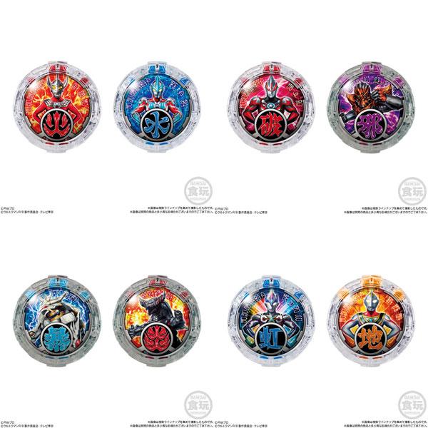 ウルトラマンR/B SGルーブクリスタル1 12個入りBOX (食玩)