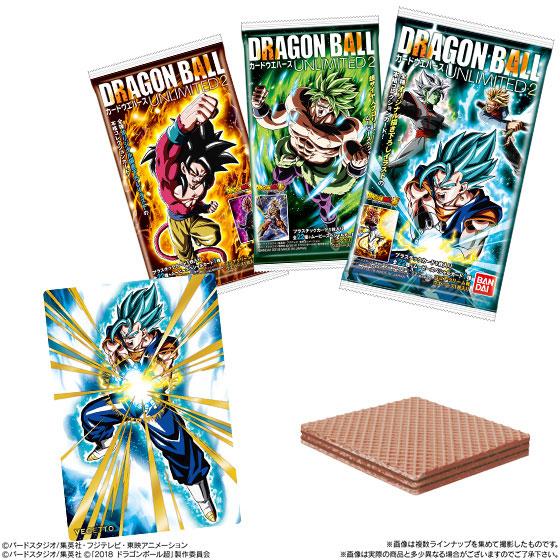 ドラゴンボールカードウエハース UNLIMITED 2 20個入りBOX (食玩)